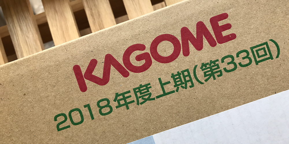 kagome-box